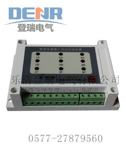 JLC-9S二次过电压保护器_JLC-9S原理