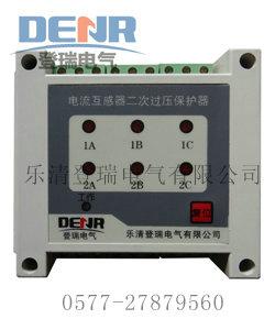 供应JLC-6S二次过电压保护器