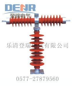 供应HRW10-35/0.5,HRW10-40.5/0.5高压限流熔断器