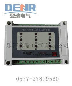 CTB-9电流互感器CT二次过电压保护器