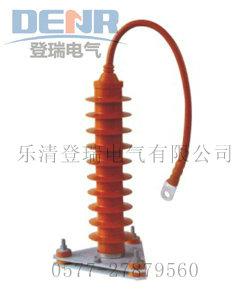 供应HY5WZ-51/134Q全绝缘型氧化锌避雷器