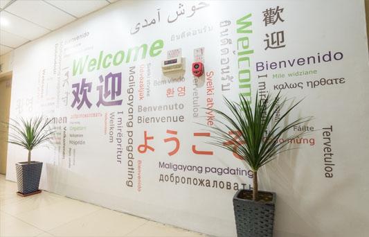 郑州日语哪个公司的好选出日语,赢得消费者的信任
