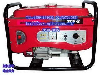 低价庆小型通用发电机2KW-6KW