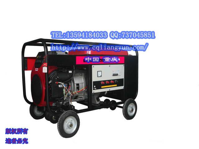 专业轻型三相汽油发电机组GF12/GF12-Ⅱ/QF12