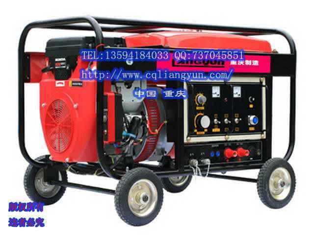 石油燃气内燃直流氩弧焊机H200T/H300T