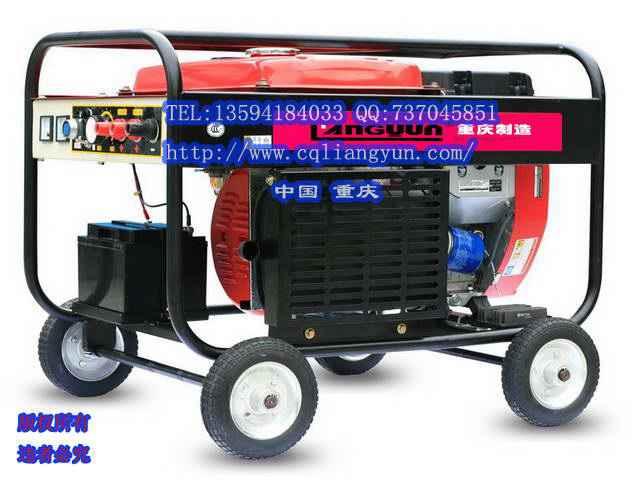 进口高质量内燃弧焊机GH300/H300(AXQ1-300)