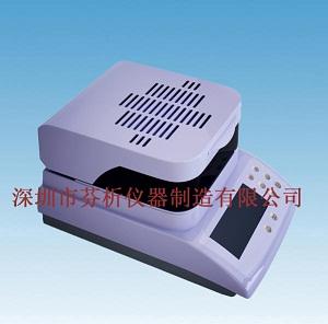 河南省畜牧局专用注水肉快速测定仪