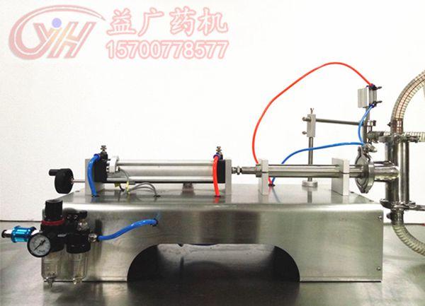 G1W1系列灌装机