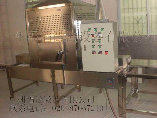 节能灯玻璃管微波烘干机FT—10