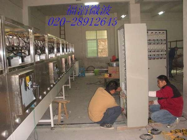 微波通用干燥设备,隧道式微波设备,专业维修微波设备FT—100S