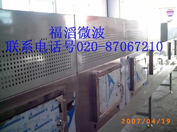 机务段微波专用干砂机