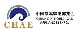 2020中国宁波家电博览会暨第16届中国慈溪家电博览会