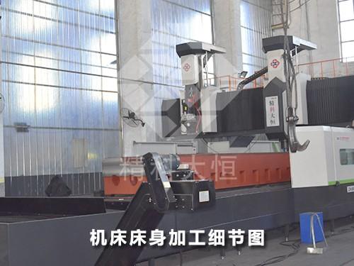 5米数控龙门铣床  龙门加工中心 产品简介