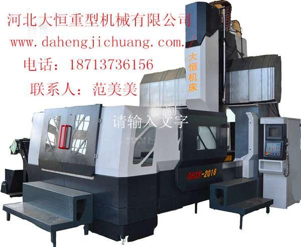 CNC加工中心数控龙门铣床一机多用小型精密数控镗铣床