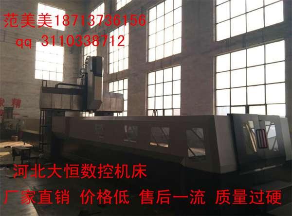 数控龙门铣床龙门加工中心-大恒标准机型现货