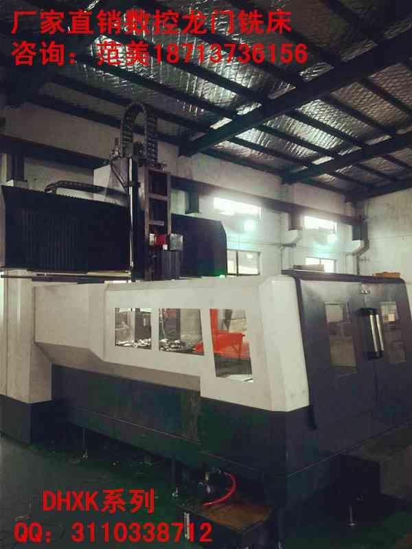 重型型数控龙门铣床加工精密模具也可做成CNC加工中心