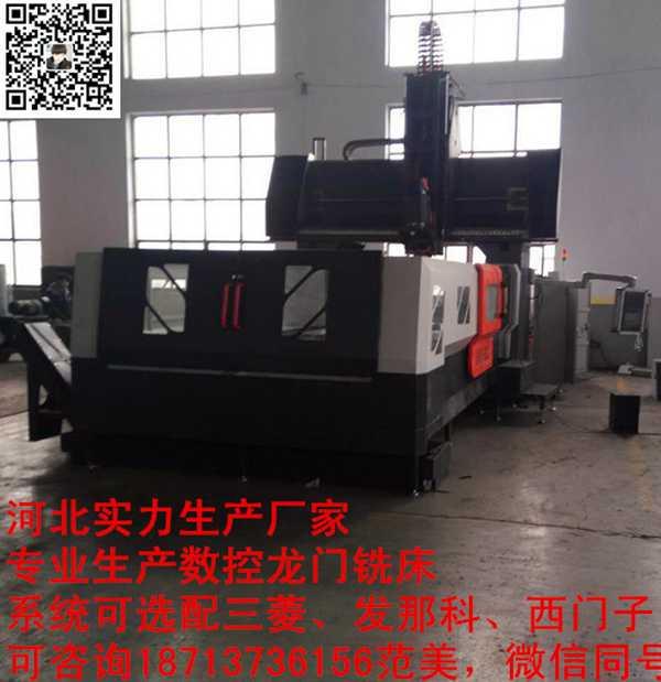 数控龙门铣床价格各种型号数控机床生产厂家加工中心
