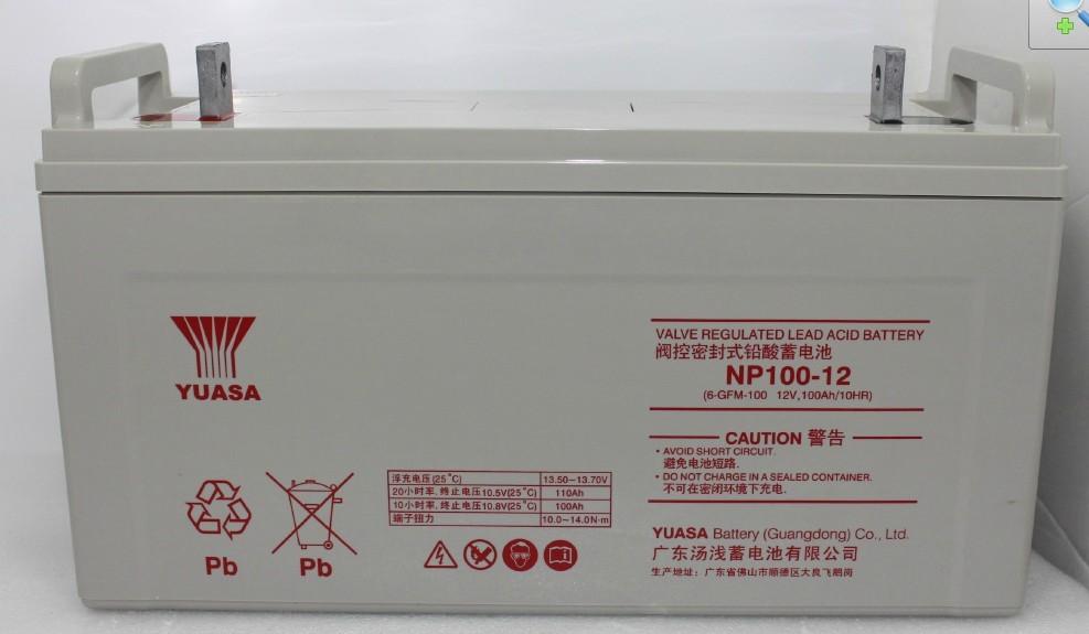 汤浅蓄电池NP100-12沈阳代理商报价/直销