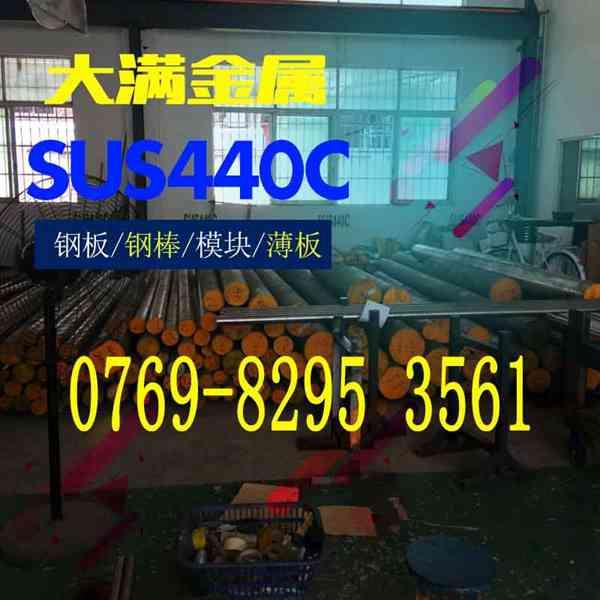 江苏9Cr18Mo材料热处理工艺