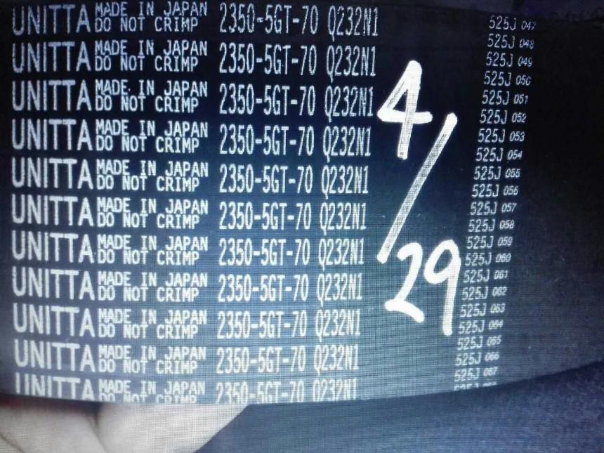 优尼达UNITTA同步带2350-5GT-70JUKI同步带