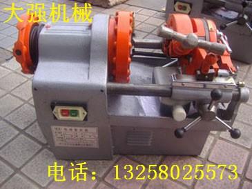 钢管套丝机电动套丝机厂家网上直销
