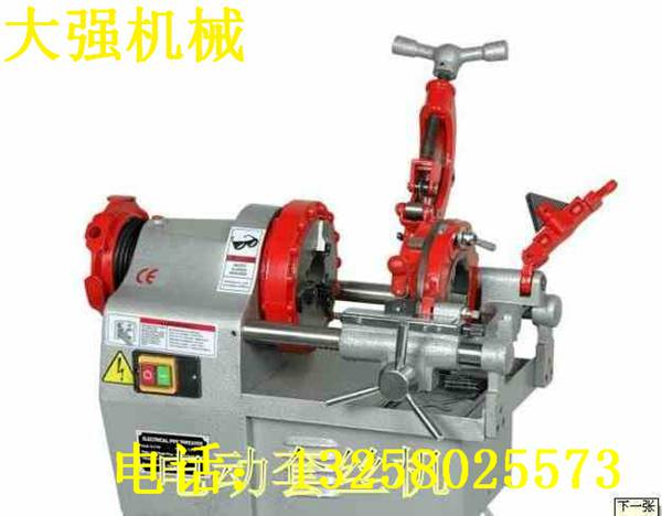 电动套丝机套式倒角切管一体机优质产品厂家直销