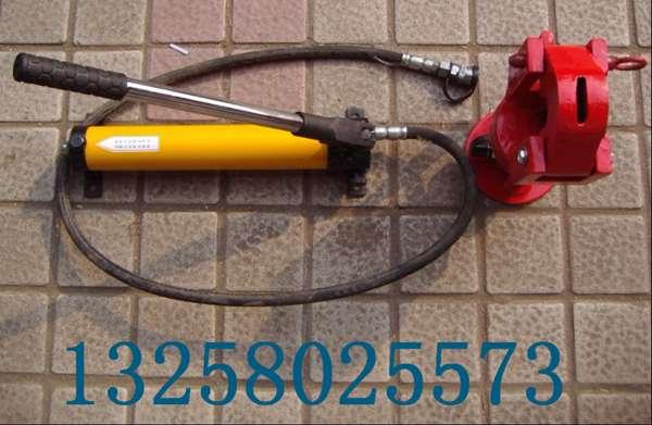 FJQ型分离式钢丝绳切断器 分离式钢丝绳切断器图片