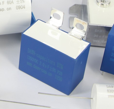 DHA壳式滤波电容器