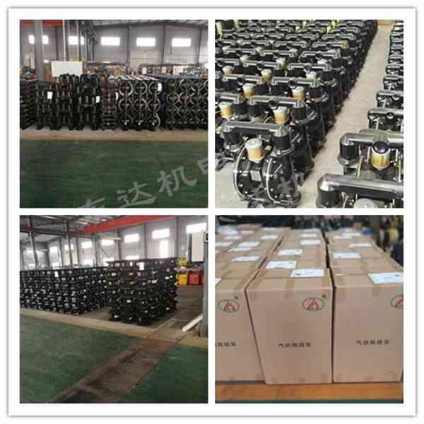 BQG210/0.15矿用气动隔膜泵生产厂家