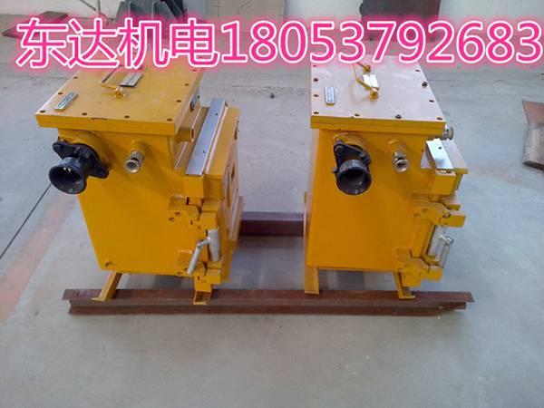 优质QJZ-30/660(380)N电磁启动器批发采购