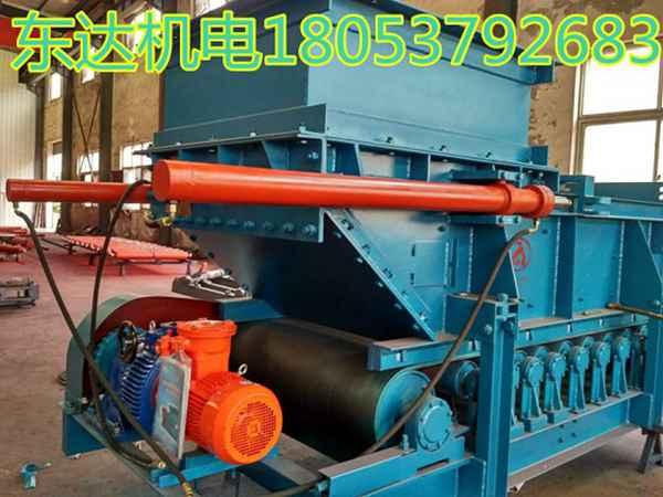 东达GLD800/5.5带式给煤机全国先进行业