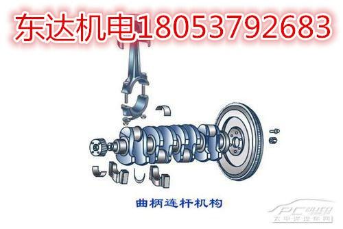 往复式给煤机曲柄连杆装置产品概述
