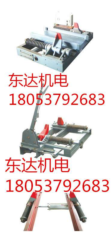 东矿安QZC6气动阻车器抱轨式阻车器专业制造