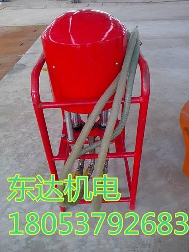 3ZBQS12/10矿用气动双液注浆泵东达的放心