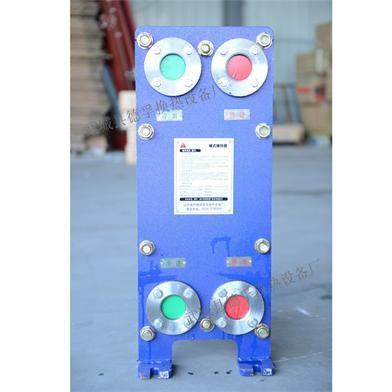 制造厂造纸工艺污水处理专用板式换热器