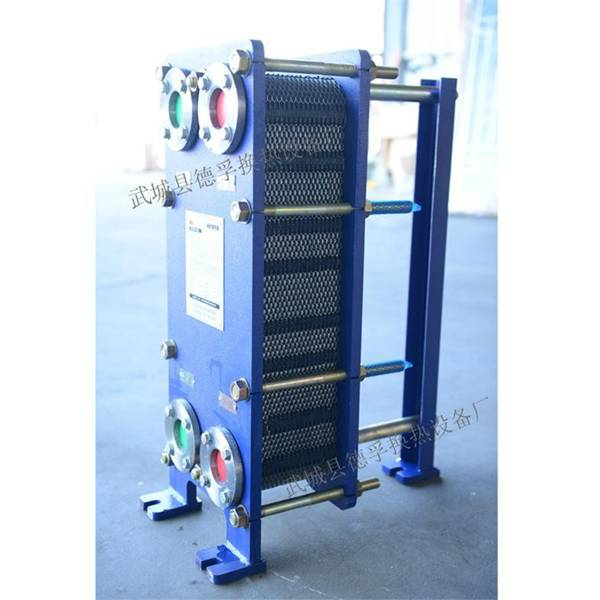 冰力达直销嘉善空压机冷却降温专用不锈钢板式冷却器
