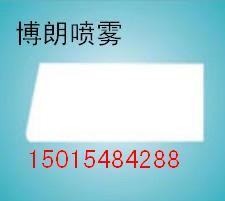 硫化板,硫化板厂家,硫化板使用,硫化板价格,硫化板规格