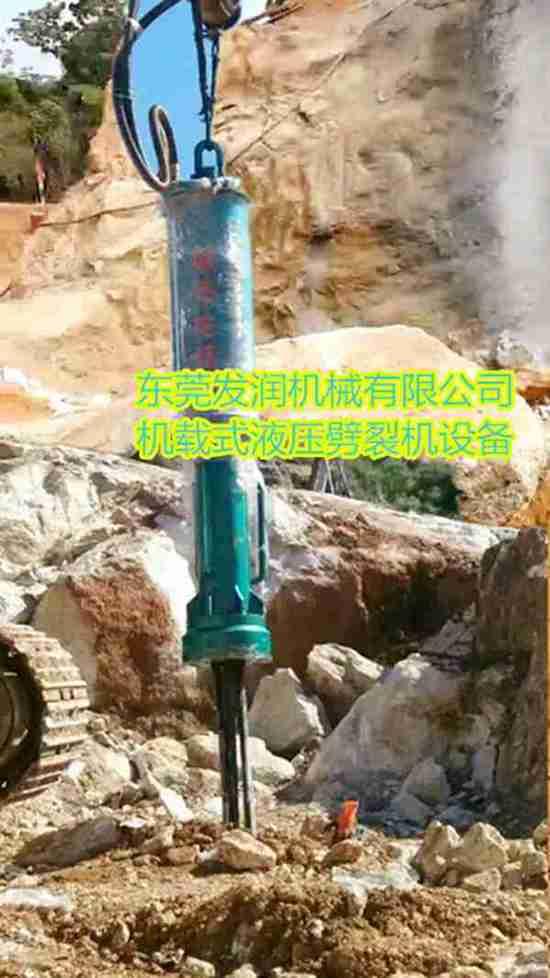 修文石材开采静态液压劈裂机设备价格低于同行市场
