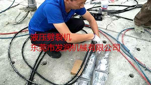 新疆岩石液压劈裂机厂家批发销售价格低