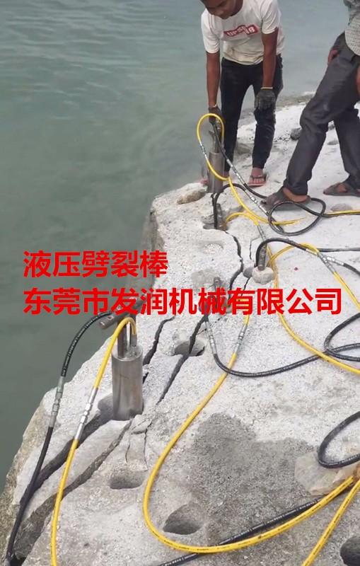 黑龙江饶河膨胀岩石设备静态液压劈石机