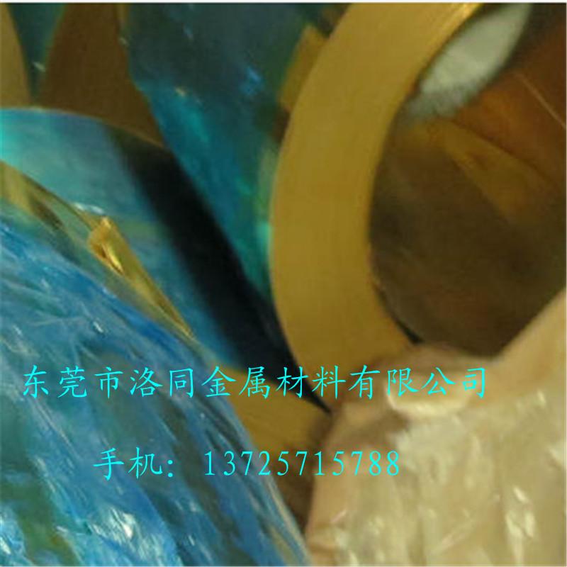 拉伸紫铜带-软态黄铜带0.150.170.23-镀锡紫铜带