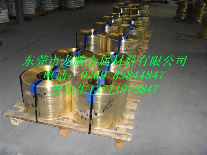 镜面黄铜带H68深拉伸黄铜带分条免费