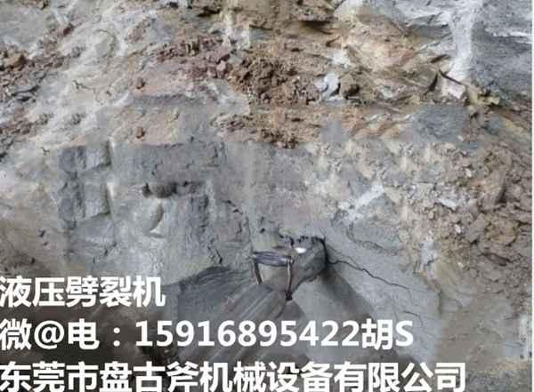 开采岩石新一代爆破开采液压分裂机设备