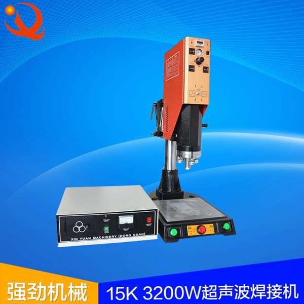 广东东莞15K3200W豪华台面型超声波塑焊机机器