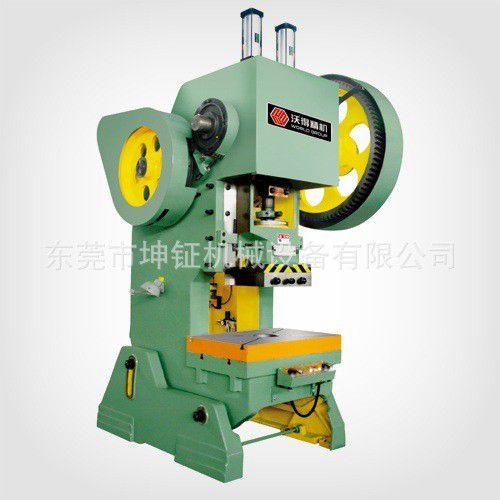 厂家直供沃得精机上海二锻J23-63T冲床 63T冲压力机 冲床 压力机