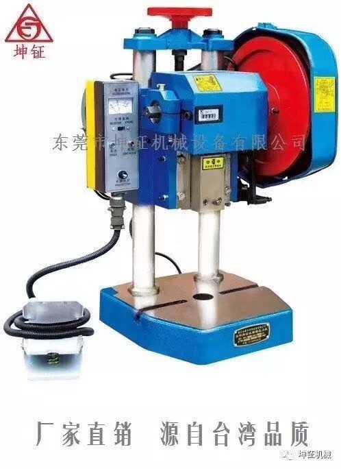 厂家供应电动小冲床JB04-0.5T(0.5吨)电动脚踏台式小冲床