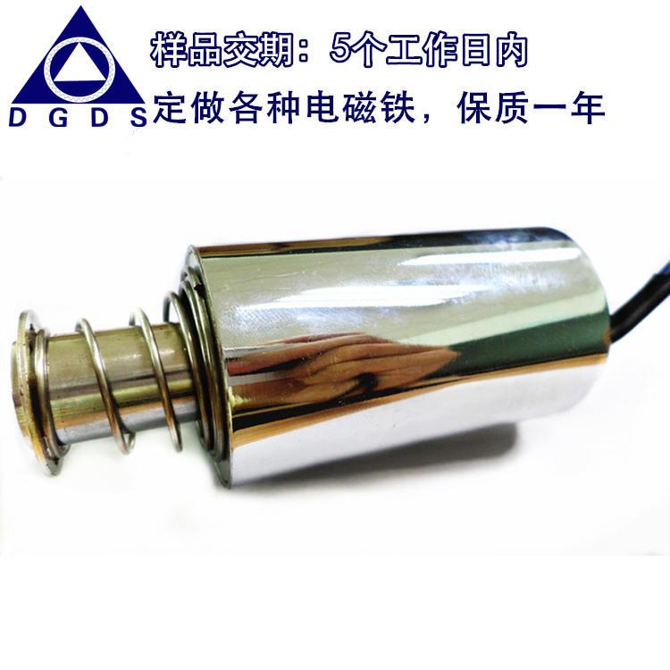 纺织机电磁铁