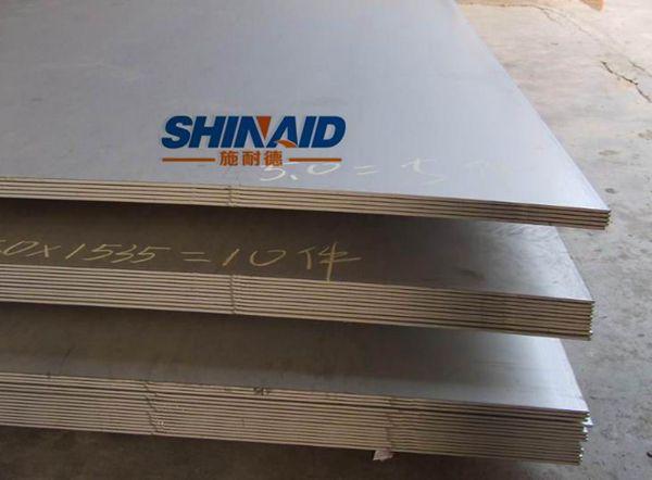 台湾中钢SK7耐磨损弹簧钢板_  进口SK7光亮弹簧钢板