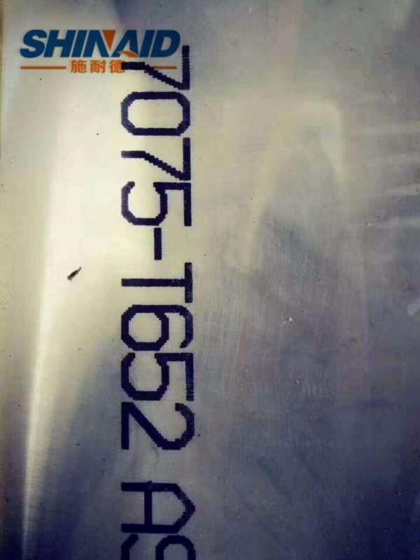 耐腐蚀铝板,4006飞机零部件铝板
