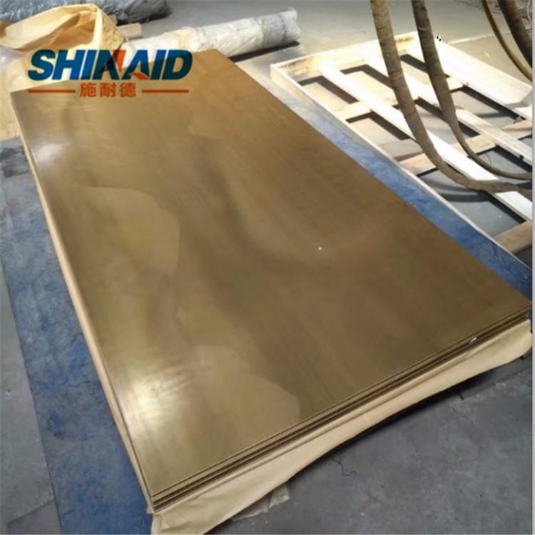 C3771热锻铅黄铜板,耐蚀性进口铅黄铜板